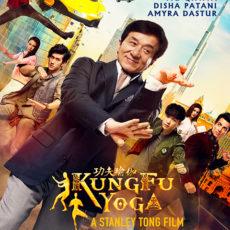 Neser DATE 14.11.2017 ne oren 18:30 do te shfaqim filmin e trete, KUNG FU YOGA (2017)