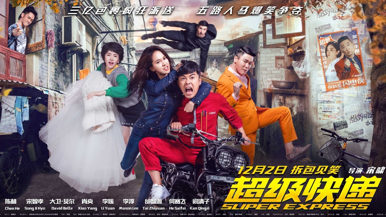 """Sot ne oren 18:30 do te shfaqim filmin e dyte ne kuader te aktivitetit """"Muaji i kinemase Kineze""""."""